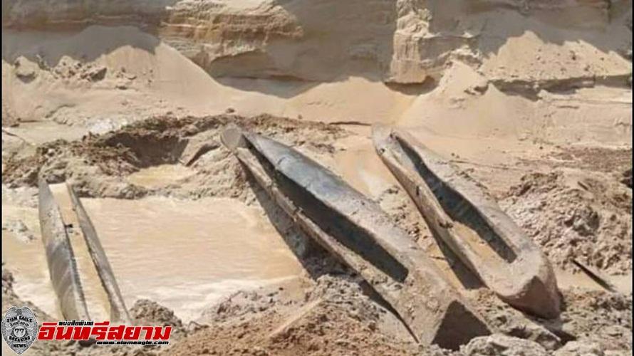 ปราจีนบุรี-พบเรือขุดตะเตียนโบราณฝังอยู่ใต้ดิน 5 ลำแห่ขอเลขเด็ด