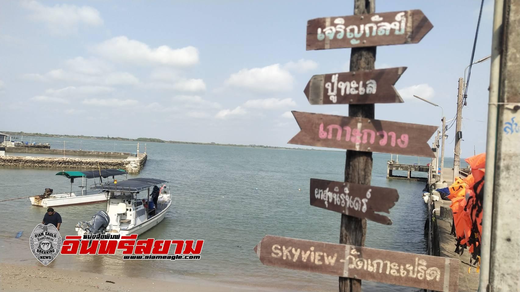 """จันทบุรี-เที่ยว""""เกาะกวาง ลอดถ้ำทะลุ กินปู บ้านเกาะเปริด"""""""