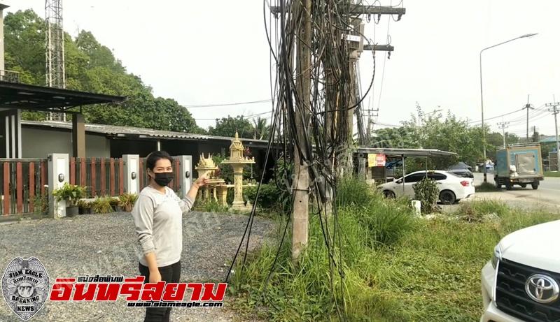จันทบุรี-ชาวบ้านร้องเรียนสายสื่อสาร สายเคเบิลถูกไฟไหม้เสียหาย