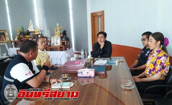 กาญจนบุรี-ปรึกษาหารือหาแนวทางการตั้งศูนย์รับแจ้งเหตุและการแพทย์ฉุกเฉิน