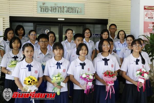ชลบุรี-รร.ธัมมสิริศึกษาสัตหีบปลื้ม นร.สอบO-NET ได้เต็ม 100 ถึง 12 คน เผยเคล็ดความเก่ง