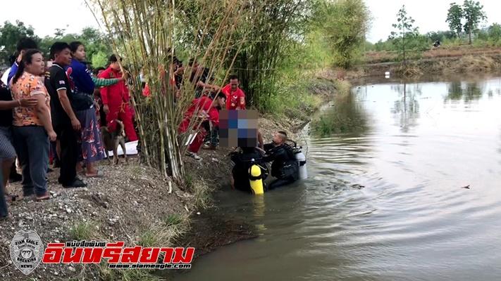 ลพบุรี-แม่ช็อก สระน้ำผีสิงกลืนชีวิตลูกชายถึง 2 คน