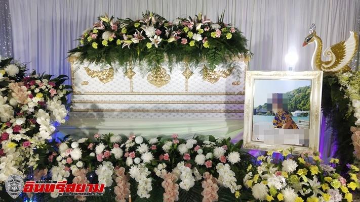 จันทบุรี-ญาติร้องสื่อหลังสาววัย 34 ปี ทำศัลยกรรมหน้าท้องช๊อคเสียชีวิต