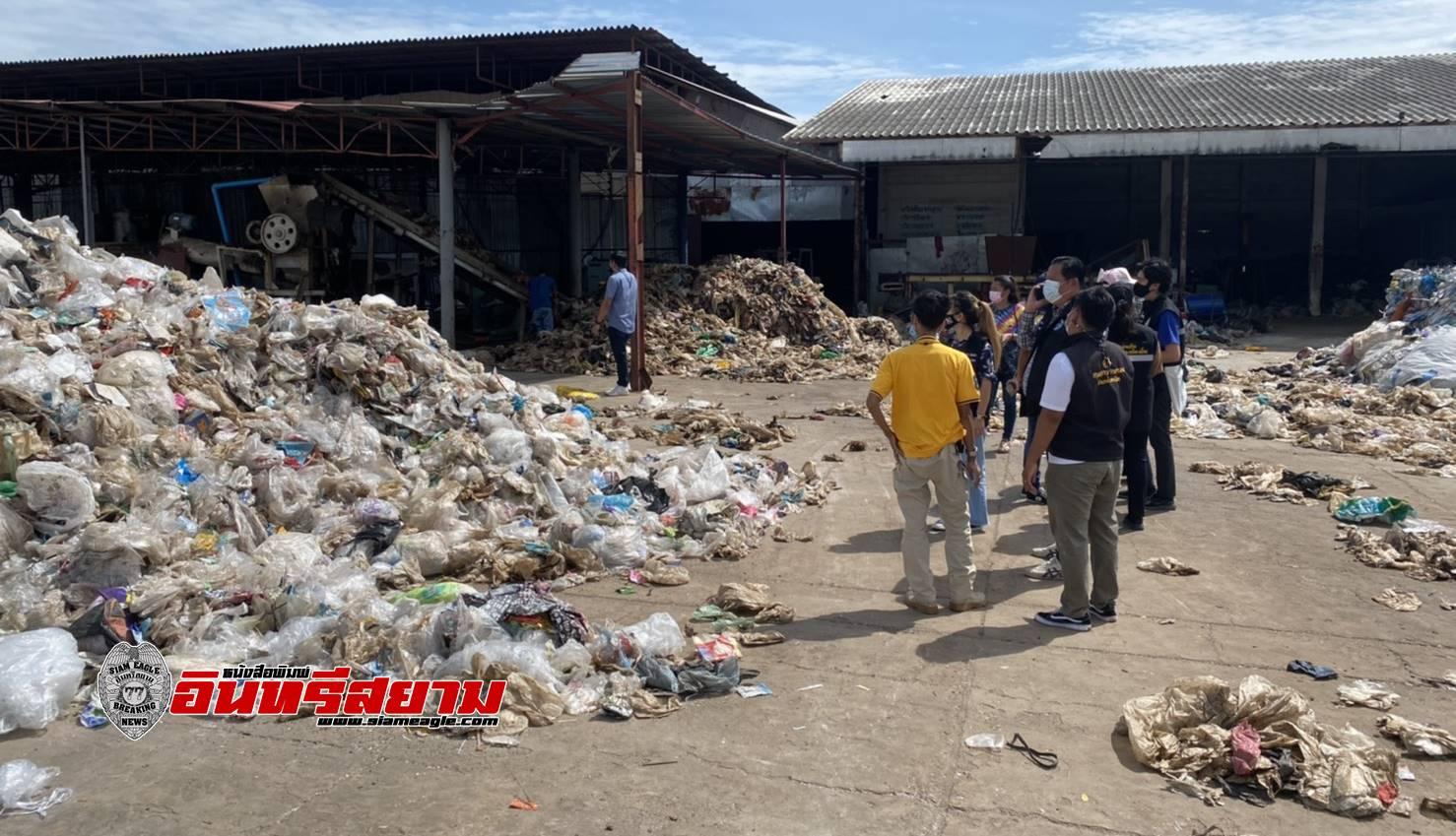 นนทบุรี-สั่งยุติโรงงานขยะรีไซค์เคิล หลังชาวบ้านร้องเรียนส่งกลิ่นเหม็น น้ำในคลองเน่า