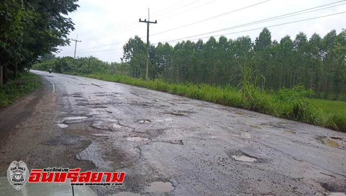 ปราจีนบุรี – ชาวบ้านร้องทุกข์! สุดจะทนถนนพังแล้วพังเล่า พังนานนับปีไม่มีงบประมาณซ่อม