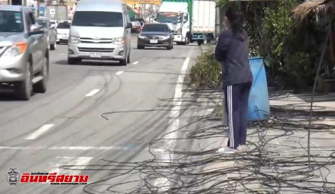 ชลบุรี-ชาวบ้านสุดทนร้องสื่อเจ้าหน้าที่ทำงานชุ่ยเดินสายสื่อสารเสร็จไม่ยอมเก็บทิ้ง