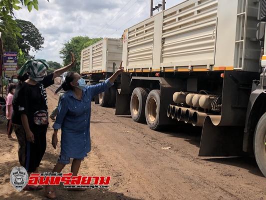 ศรีสะเกษ-ผู้ใหญ่บ้านเจี่ยร้องลุงตู่ช่วยด้วยรถบรรทุกทรายอิทธิพลขยี้ถนนในหมู่บ้านพังยับเยิน