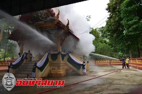 กาญจนบุรี-เกิดเหตุไฟไหม้เมรุ วัดทองผาภูมิ