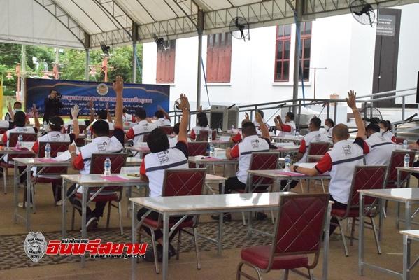อยุธยา-เทศบาลนครฯ จัดการประชุมสภานอกสถานที่ สมัยที่ 2 ครั้งที่ 1 ปี 2564