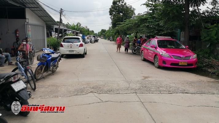 ปทุมธานี-ชาวบ้านร้องถูกเจ้าของที่ตัดไฟ130กว่าหลังพ่อแม่ต้องสตาร์ทรถให้ลูกนอน
