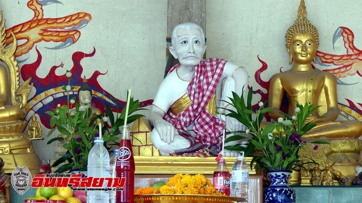 ราชบุรี-ศาลปู่ตาขอได้ทุกอย่าง โดยเฉพาะเลขเด็ดที่สุดแม่น