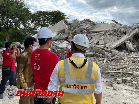 นนทบุรี-สภาวิศวกรตรวจสอบอาคารถล่ม เตือนต้องมีวิศวกรคุมงานตลอด